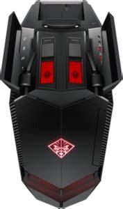 latest hp omen 870 & 880 desktop coupon and deals