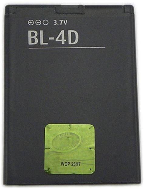Battery Nokia Baterai Nokia Battery Nokia Type Bl 5j 8 nokia battery bl 4d nokia flipkart