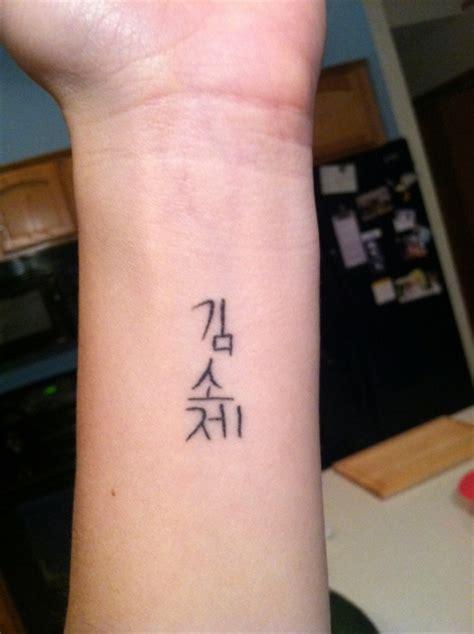 tattoo prices in south korea korean tattoo designs gallery