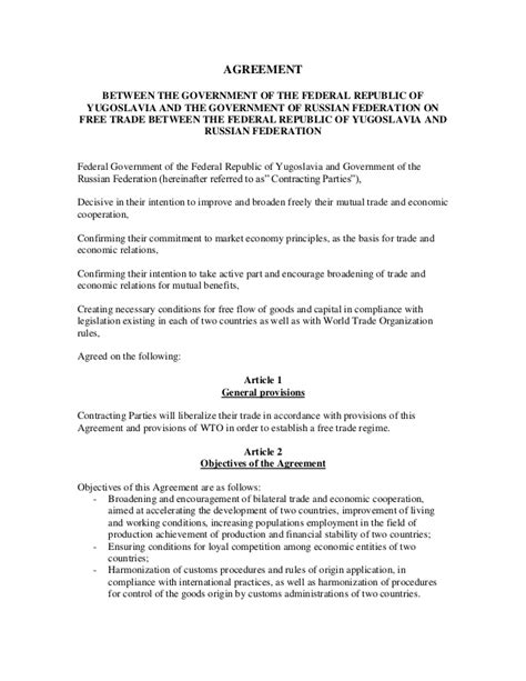 trading agreement template free trade agreement between serbia and russian federation