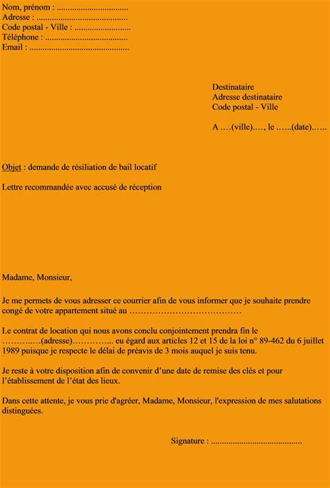 Exemple De Lettre De Demande De Congé Non Payé 9 Exemple De Pr 233 Avis Lettre Administrative