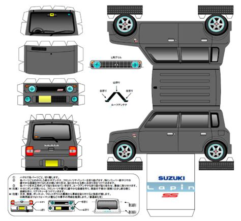 Papercraft Vehicles - papercraft suzuki lapin paper fr
