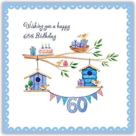 Happy 60th Birthday Cards Happy 60th Birthday Quotes Quotesgram
