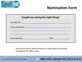 nomination forms template bestsellerbookdb
