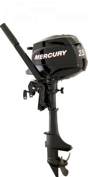 yamaha outboard motor dealers in maryland 2017 mercury 2 5 fourstroke buyers guide us boat test