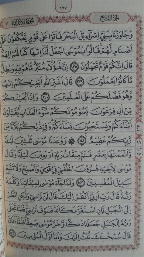 Alquran B6 Tajwid Yasmina Resleting Al Quran Muslimah Syamil Quran al qur an saku tilawah tipe mina per 5 juz
