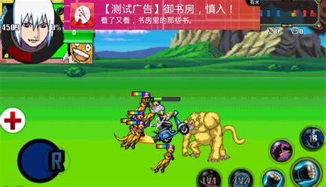 download game naruto senki mod yamate download naruto senki mod otaku saitama sensei anime rendy