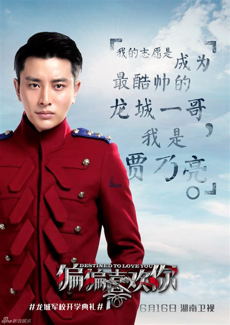 dramanice tribes and empires actor li zi feng profile actor li zi feng asian vote
