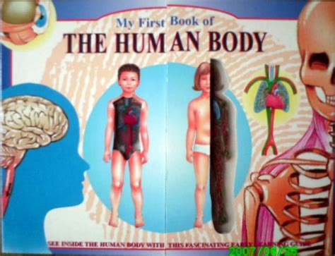 my first human body 0486468216 my first book of the human body