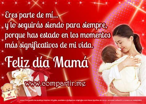 imagenes de feliz dia bonita mensajes para el dia de la madre 2014 fotos bonitas