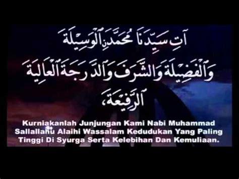 download mp3 doa adzan full download animasi adzan dan doa sesduah adzan mp4