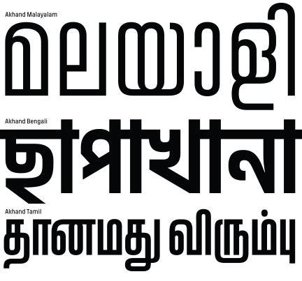 design tamil font download sanchit sawaria