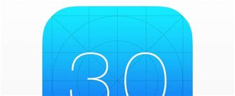 app icon design template app icon template design shack