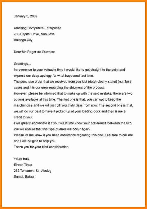 15 how to write a letter cashier resume