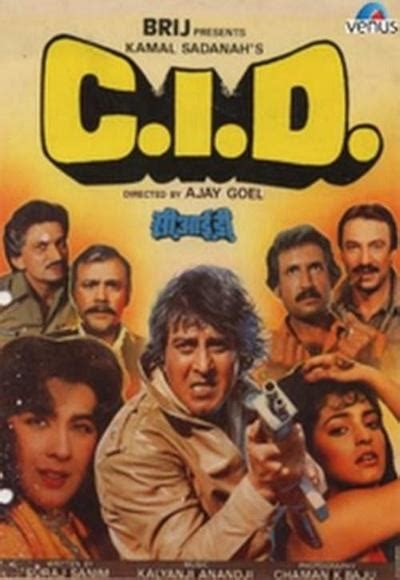 film full kiamat 2012 c i d 1990 full movie watch online free hindilinks4u to