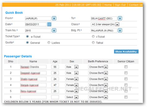 ticket booking simple trick to book confirmed tickets indian