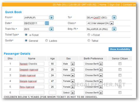 Irctc application format