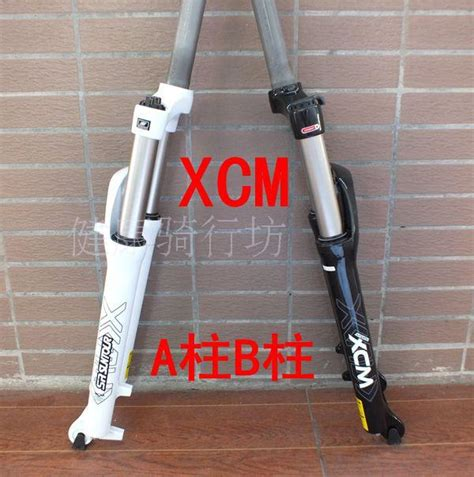 Fork Mtb Xcm 27 5 White santuo xcm mtb fork 26 inch aluminum alloy 27 5 suspension