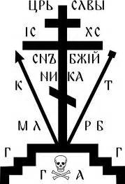 crosses, russian orthodox and step up on pinterest