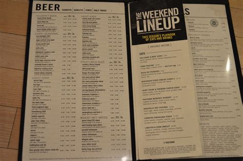 yard house nutritional facts dandk
