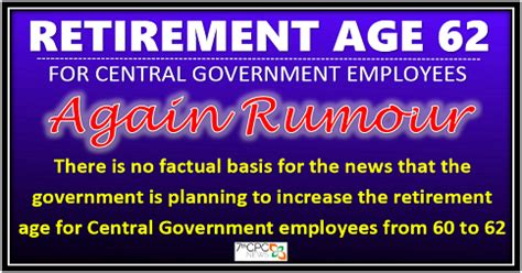 central government employees news latest latest updates on retirement age of central government