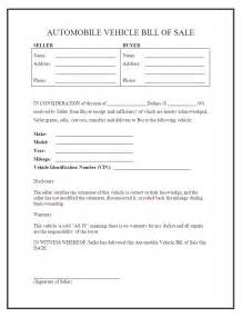 letter of intent to purchase