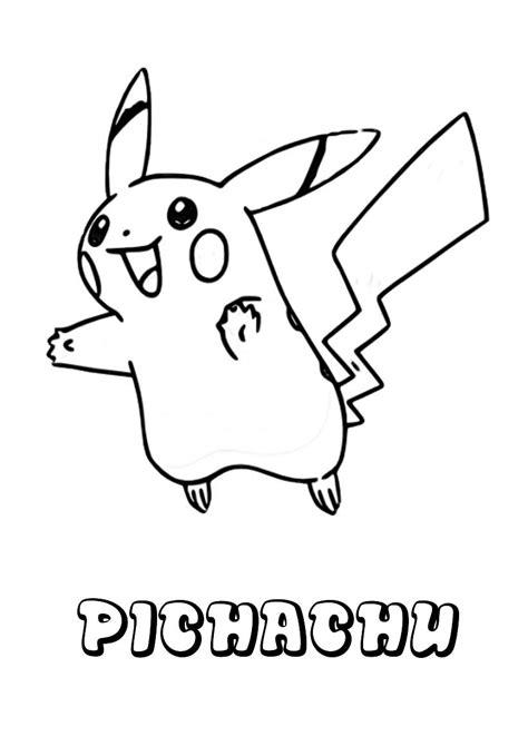 decorar un boli con un pikachu una hello kitty y una rana de goma eva dibujos para colorear pichachu es hellokids com