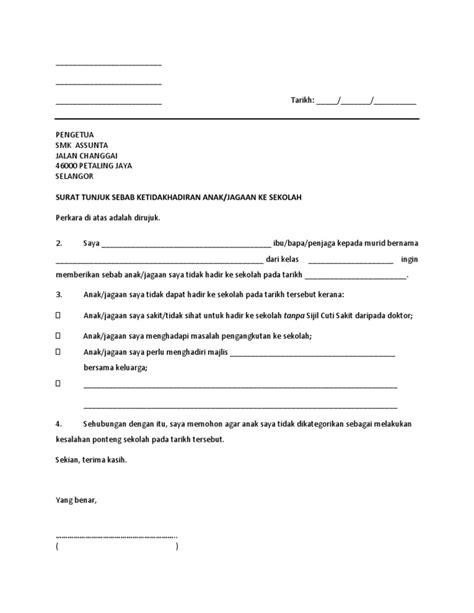 contoh surat rasmi tidak hadir ke sekolah informasi dan surat tidak hadir sekolah