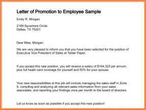 teacher job resume sample 5 recommendation letter for promotion to management