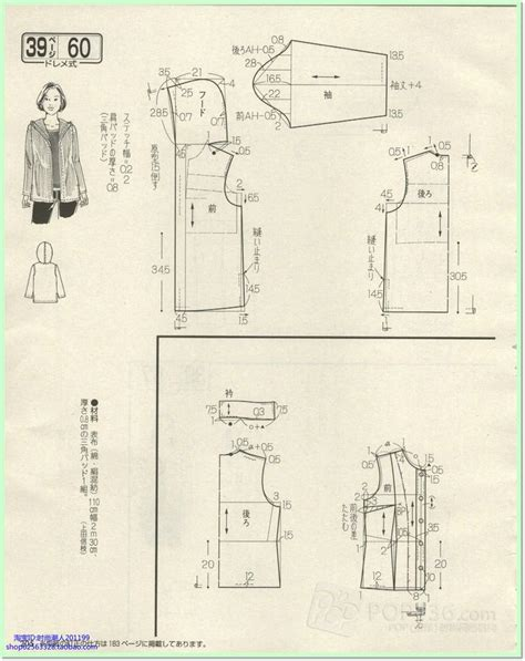 pattern making in c lb2014 8 sewing patternmaking sewing pinterest