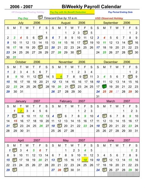 Calendar 2018 Opm 2018 Federal Pay Calendar Free Calendar Template