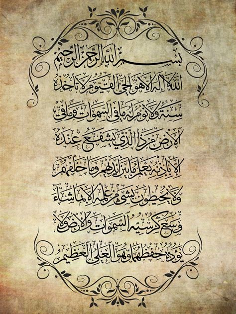 themes of the quran pdf آية الكرسي 184 فانتاسي 184 180
