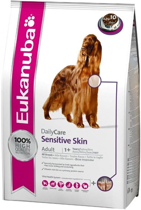 best food for sensitive skin great deals on eukanuba daily care range best prices swell pets