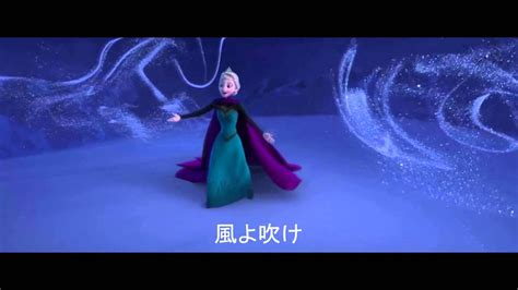 takako matsu let it go lyrics let it go ありのままで takako matsu may j japanese duet