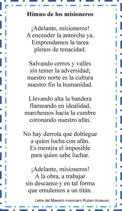 banuev himno del ao de la misericordia en mp3 himno nacional mexicano wikipedia la enciclopedia libre