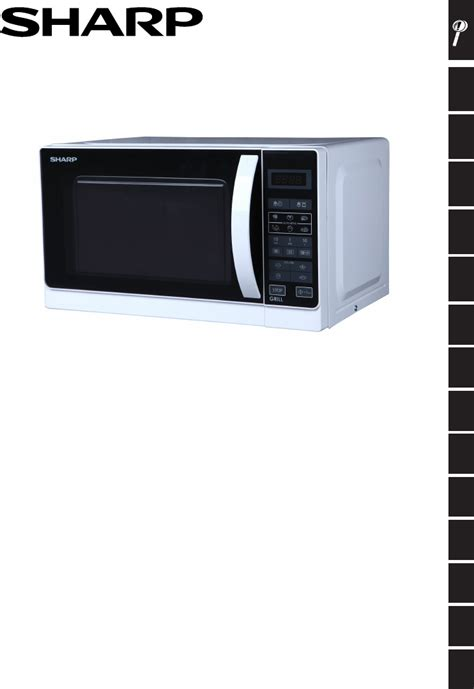 Microwave Oven Sharp R 222y sharp microwave oven r 742 user guide manualsonline