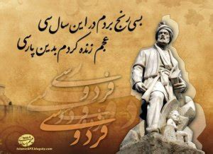 lingua persiana il faro sul mondo 4mila studenti studiano lingua persiana