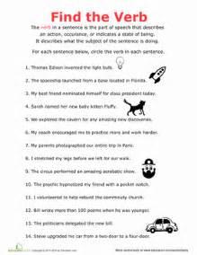 find the verb worksheet education com