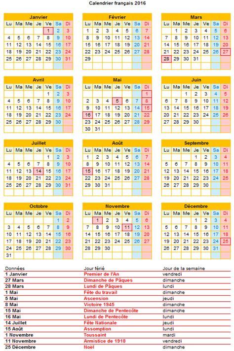 Calendrier 2016 à Imprimer Gratuit Personnalisé Calendrier Fran 231 Ais 2016 Imprimable Gratuit Pdf Imprimable