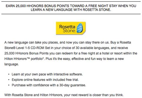 rosetta stone my account 25 000 hilton hhonors points for rosetta stone purchase