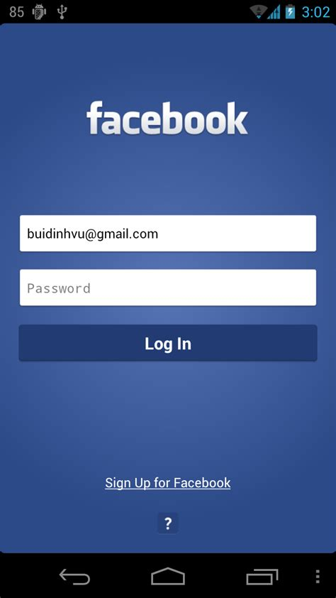 login from mobile mobile login page