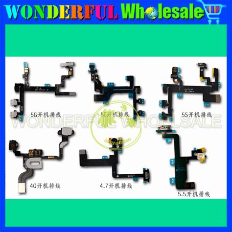 power cable lock screen button ribbon cable volume cable