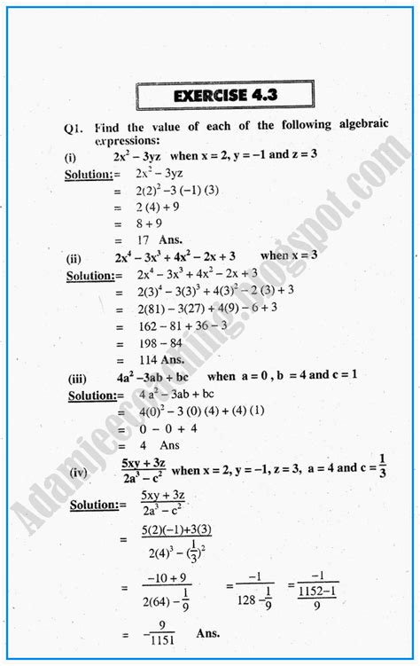 Mba Business Maths Notes by Adamjee Coaching Exercise 4 3 Algebraic Expressions
