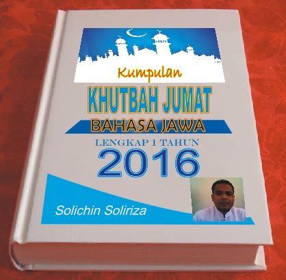 Buku Kumpulan Khutbah Miftah Faridl buku kumpulan khutbah jumat lengkap setahun 2016 inoa khutbah