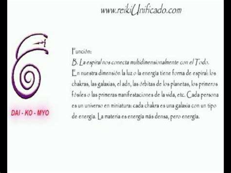 imagenes de simbolos tibetanos simbolo de reiki usui dai ko myo tibetano por la