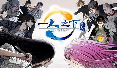 animecheck shokugeki hitori no shita the outcast season 2 episode 17 subtitle