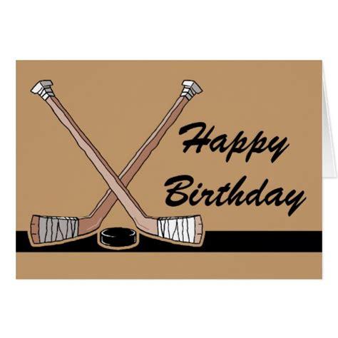 printable birthday cards hockey hockey happy birthday card zazzle