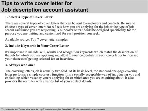cover letter description description account assistant cover letter