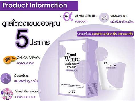 Total White Underarm By Malissa Bs malissa total white underarm deodorant