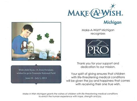 make a wish donations pro home improvement